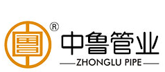 Shandong Zhong Lu Pipe Industry Co., Ltd.